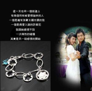 B0096 - My Lucky Star Bracelet