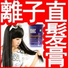 H0111 - Ionic Straight Hair Cream