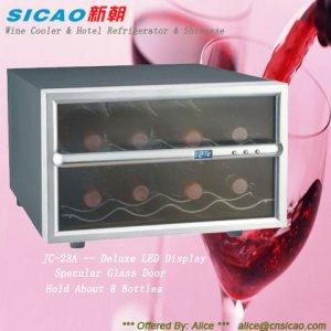 SICAO- wine cooler,home cellar,display showcase,mini bar JC-23A
