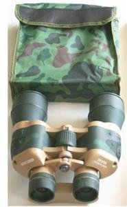 20x50 Day&Night Vision Binoculars & Basketball Cards!