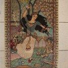 Omar Khayyam Dancing women Tabriz Persian Carpet hand made Rug