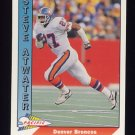 1991 Pacific Football #111 Steve Atwater - Denver Broncos