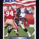 1992 All World Football #067 Chris Hinton - Atlanta Falcons