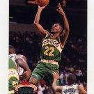 1992-93 Stadium Club Basketball #148 Ricky Pierce - Seattle Supersonics