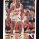 1994-95 Collector's Choice Basketball #318 Khalid Reeves RC - Miami Heat
