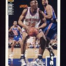 1994-95 Collector's Choice Basketball #314 Anthony Mason - New York Knicks