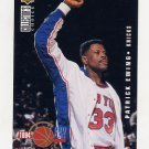 1994-95 Collector's Choice Basketball #201 Patrick Ewing PRO - New York Knicks