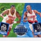 1994-95 Stadium Club Basketball #104 Hakeem Olajuwon / Clyde Drexler