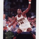 1994-95 Ultra Basketball #049 Dikembe Mutombo - Denver Nuggets