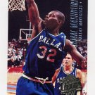 1994-95 Ultra Basketball #044 Jamal Mashburn - Dallas Mavericks