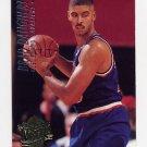 1994-95 Ultra Basketball #033 Brad Daugherty - Cleveland Cavaliers
