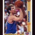1991-92 Upper Deck Basketball #323 Kiki Vandeweghe - New York Knicks