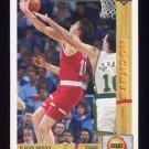 1991-92 Upper Deck Basketball #298 David Wood - Houston Rockets
