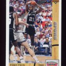 1991-92 Upper Deck Basketball #259 Sidney Green - San Antonio Spurs