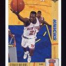 1991-92 Upper Deck Basketball #234 Gerald Wilkins - New York Knicks
