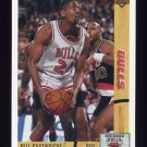 1991-92 Upper Deck Basketball #189 Bill Cartwright - Chicago Bulls