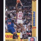 1991-92 Upper Deck Basketball #165 Mark Aguirre - Detroit Pistons