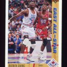1991-92 Upper Deck Basketball #068 Patrick Ewing - New York Knicks