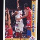 1991-92 Upper Deck Basketball #067 Ricky Pierce - Milwaukee Bucks
