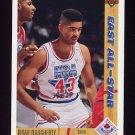 1991-92 Upper Deck Basketball #063 Brad Daugherty - Cleveland Cavaliers