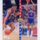 1992-93 Upper Deck Basketball #500 Isiah Thomas / Joe Dumars - Detroit Pistons