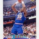 1992-93 Upper Deck Basketball #429 Patrick Ewing - New York Knicks