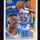 1992-93 Upper Deck Basketball #046 Patrick Ewing - New York Knicks