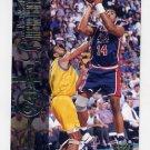 1994-95 Upper Deck Basketball #179 Alonzo Mourning