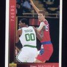 1993-94 Upper Deck Basketball #345 Shawn Bradley RC - Philadelphia 76ers