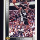 1993-94 Upper Deck Basketball #273 Terry Cummings - San Antonio Spurs