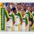 1993-94 Upper Deck Basketball #234 Kemp / Payton / Seattle Supersonics Schedule
