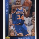 1993-94 Upper Deck Basketball #028 Charles Oakley - New York Knicks
