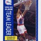 1991-92 Fleer Basketball #391 Charles Barkley - Philadelphia 76ers