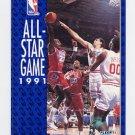 1991-92 Fleer Basketball #234 The 1991 All-Star Game