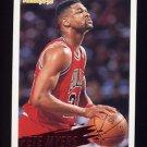 1994-95 Fleer Basketball #034 Pete Myers - Chicago Bulls