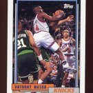 1992-93 Topps Basketball #195 Anthony Mason - New York Knicks