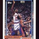 1992-93 Topps Basketball #127 Charles Oakley - New York Knicks