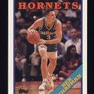 1992-93 Topps Archives Basketball #102 Rex Chapman - Washington Bullets