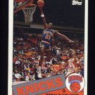 1992-93 Topps Archives Basketball #076 Gerald Wilkins - Cleveland Cavaliers