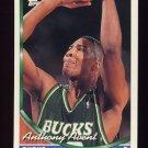 1993-94 Topps Basketball #091 Anthony Avent - Milwaukee Bucks