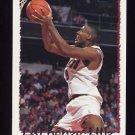 1994-95 Topps Basketball #145 LaPhonso Ellis - Denver Nuggets