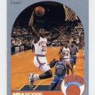 1990-91 Hoops Basketball #212 Gerald Wilkins - New York Knicks