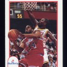 1991-92 Hoops Basketball #220 John Williams - Washington Bullets