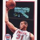 1991-92 Hoops Basketball #132 Sam Bowie - New Jersey Nets