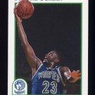 1991-92 Hoops Basketball #125 Tyrone Corbin - Minnesota Timberwolves