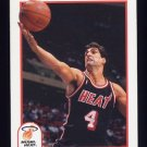1991-92 Hoops Basketball #114 Rony Seikaly - Miami Heat