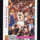 1992-93 Hoops Basketball #339 Patrick Ewing - New York Knicks