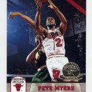 1993-94 Hoops Fifth Anniversary Gold #314 Pete Myers - Chicago Bulls