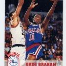 1993-94 Hoops Basketball #386 Greg Graham RC - Philadelphia 76ers