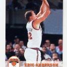 1993-94 Hoops Basketball #376 Eric Anderson - New York Knicks